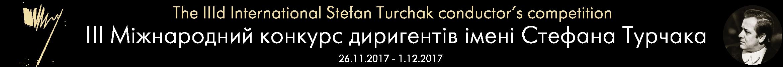 Конкурс диригентів імені Стефана Турчака